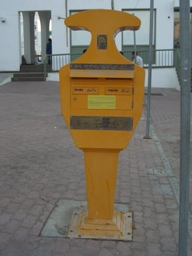Оманский ящик для отправления писем